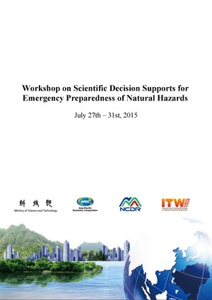 The APEC Workshop on Scientific Decision Supports for Emergency Preparedness of Natural Hazards - Featured Image